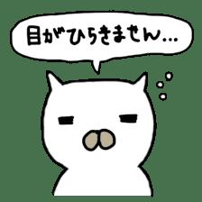 Muhu white cat sticker #1101663