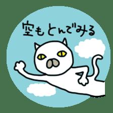 Muhu white cat sticker #1101664