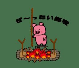 Sticker of the pig sticker #1102946