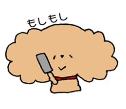 Toy poodle sticker #1103564