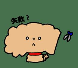 Toy poodle sticker #1103574