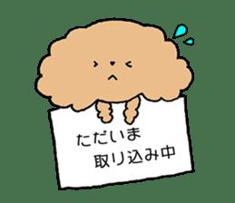 Toy poodle sticker #1103585