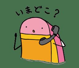 Kamaboko-chan sticker #1105254