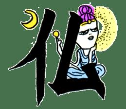 Kanji shot! sticker #1105276