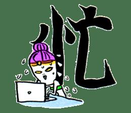 Kanji shot! sticker #1105279