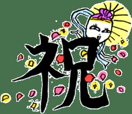 Kanji shot! sticker #1105280