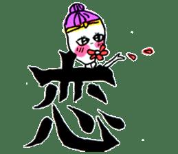 Kanji shot! sticker #1105285