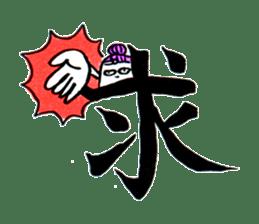 Kanji shot! sticker #1105287