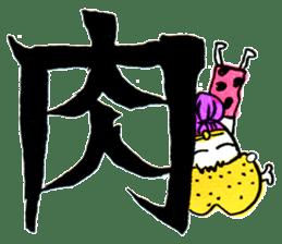 Kanji shot! sticker #1105292