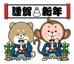 Funny Animals sticker #1106012