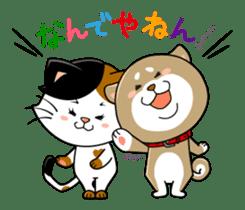 Funny Animals sticker #1106023
