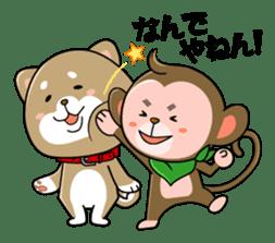 Funny Animals sticker #1106024