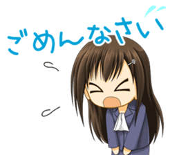 Yui Chan sticker #1106028