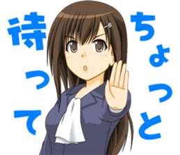 Yui Chan sticker #1106064