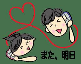 running girl sticker #1106148