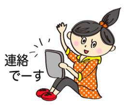 running girl sticker #1106151