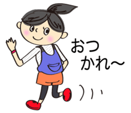 running girl sticker #1106154