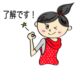 running girl sticker #1106159