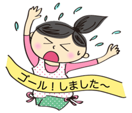 running girl sticker #1106160