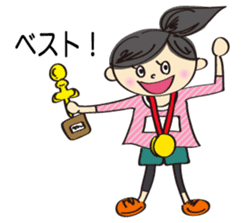 running girl sticker #1106161