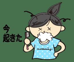 running girl sticker #1106171