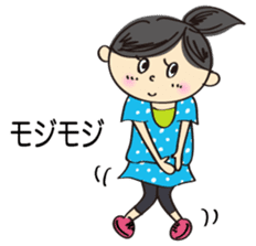 running girl sticker #1106184