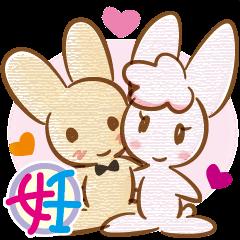 """Let's get pregnancy! """"ninkatsu"""" rabbits"""