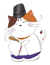 Court noble cat NYANMARO sticker #1106627