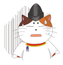 Court noble cat NYANMARO sticker #1106628