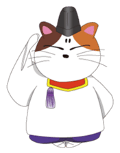 Court noble cat NYANMARO sticker #1106645