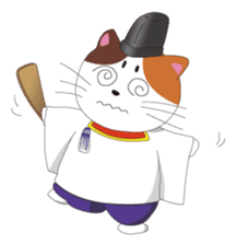 Court noble cat NYANMARO sticker #1106659