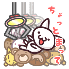 nekoneko Catch sticker #1107026