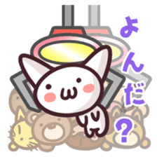 nekoneko Catch sticker #1107027