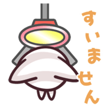 nekoneko Catch sticker #1107029