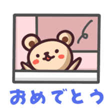 nekoneko Catch sticker #1107031