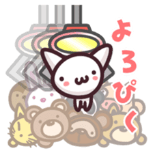 nekoneko Catch sticker #1107037