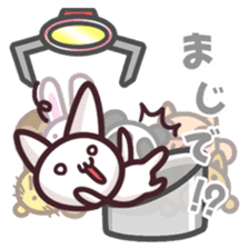 nekoneko Catch sticker #1107039
