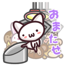 nekoneko Catch sticker #1107045