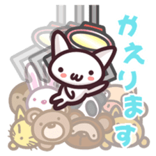 nekoneko Catch sticker #1107046
