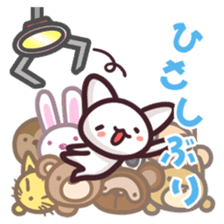 nekoneko Catch sticker #1107048