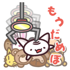 nekoneko Catch sticker #1107049