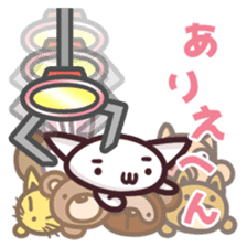 nekoneko Catch sticker #1107053