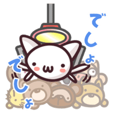nekoneko Catch sticker #1107054