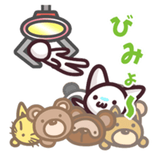 nekoneko Catch sticker #1107055
