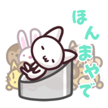 nekoneko Catch sticker #1107057