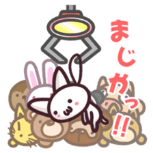 nekoneko Catch sticker #1107059