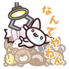 nekoneko Catch sticker #1107060