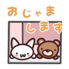 nekoneko Catch sticker #1107063
