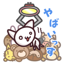 nekoneko Catch sticker #1107064