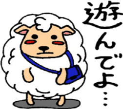 The sheep and bear sticker #1107826